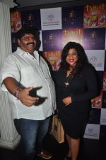 RJ Malishka at the launch of Munisha Khatwani_s Tarot predictions 2015 book in Villa 69, Mumbai on 17th Dec 2014 (303)_549297e30370f.JPG