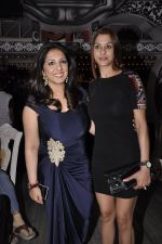 Shilpa Saklani at the launch of Munisha Khatwani_s Tarot predictions 2015 book in Villa 69, Mumbai on 17th Dec 2014 (176)_549299854a46d.JPG