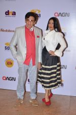 Aarti Surendranath, Kailash Surendranath at Magic Bus charity dinner in Mumbai on 18th Dec 2014 (46)_5493fdb937709.JPG