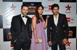 at Big Star Entertainment Awards Red Carpet in Mumbai on 18th Dec 2014 (16)_5494016ce3b67.JPG