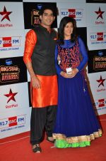 at Big Star Entertainment Awards Red Carpet in Mumbai on 18th Dec 2014 (29)_54940173499a0.JPG