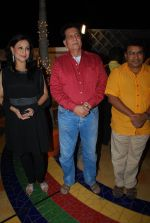 Kishori Shahane at film farm bash in Mumbai on 19th Dec 2014 (21)_54957ebf10a93.JPG