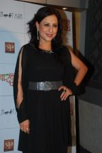 Kishori Shahane at film farm bash in Mumbai on 19th Dec 2014 (23)_54957ec1782c2.JPG