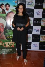 Kishori Shahane at film farm bash in Mumbai on 19th Dec 2014 (24)_54957ec2a9ebe.JPG