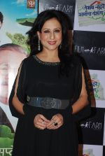 Kishori Shahane at film farm bash in Mumbai on 19th Dec 2014 (25)_54957ec53a811.JPG