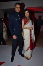 Bhagyashree at Vikram Singh_s Brother Uday and Ali Morani_s daughter Shirin_s Sangeet Ceremony in Blue sea on 20th Dec 2014 (68)_5496a5ddccdd4.JPG