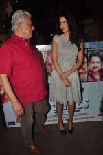 Mallika Sherawat, Om Puri at Dirty Politics film promotions in Bora Bora on 21st Dec 2014 (13)_5497dd7bf4081.JPG