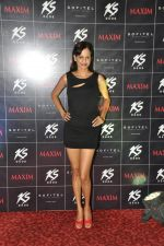 Nisha Harale at KS Maxim Girl Contest in Mumbai on 21st Dec 2014 (56)_5497c80572e91.JPG