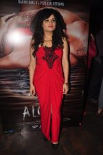 Aditi Singh Sharma at Alone trailer hit bash in Bora Bora, Mumbai on 22nd Dec 2014 (36)_54993f0de076c.JPG