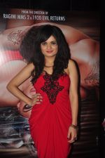 Aditi Singh Sharma at Alone trailer hit bash in Bora Bora, Mumbai on 22nd Dec 2014 (37)_54993f0ec040d.JPG