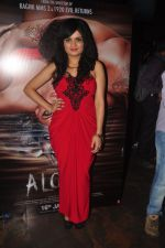 Aditi Singh Sharma at Alone trailer hit bash in Bora Bora, Mumbai on 22nd Dec 2014 (38)_54993f0fdf594.JPG