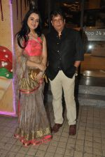 Padmini Kolhapure at Premiere of Ugly in PVR, Juhu on 23rd Dec 2014 (25)_549a8fd53e7fa.JPG