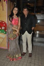 Padmini Kolhapure at Premiere of Ugly in PVR, Juhu on 23rd Dec 2014 (26)_549a8fd6697e3.JPG