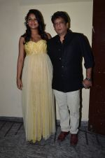 Tejaswini Kolhapure at Premiere of Ugly in PVR, Juhu on 23rd Dec 2014 (81)_549a8ff620e9e.JPG