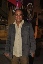 Vipin Sharma at Premiere of Ugly in PVR, Juhu on 23rd Dec 2014 (4)_549a90e963af3.JPG