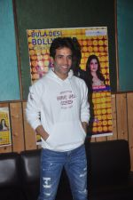 Tusshar Kapoor new years plans in Mumbai on 24th Dec 2014 (4)_549bea5f9020e.JPG