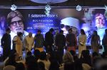 Amitabh Bachchan recieves Yash Chopra Memorial Award in Mumbai on 25th Dec 2014 (1)_549d424513ba4.JPG