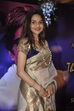 Madhoo Shah at Yash Chopra Memorial Award in Mumbai on 25th Dec 2014 (100)_549d42a78561a.JPG