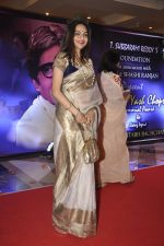 Madhoo Shah at Yash Chopra Memorial Award in Mumbai on 25th Dec 2014 (102)_549d42a989b65.JPG
