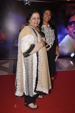 Pamela Chopra, Anu Ranjan at Yash Chopra Memorial Award in Mumbai on 25th Dec 2014 (156)_549d42ec7d3cb.JPG
