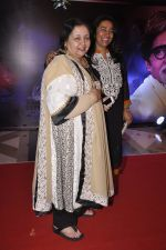 Pamela Chopra, Anu Ranjan at Yash Chopra Memorial Award in Mumbai on 25th Dec 2014 (157)_549d42edb39a0.JPG