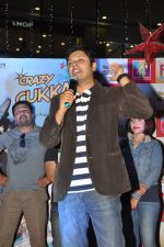 Shilpa Shukla at Crazy Kukkad family promotios in R City Mall on 25th Dec 2014 (18)_549d41f2b1468.JPG