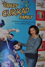 Shilpa Shukla at Crazy Kukkad family promotios in R City Mall on 25th Dec 2014 (38)_549d4201f3f72.JPG