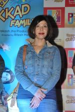 Shilpa Shukla at Crazy Kukkad family promotios in R City Mall on 25th Dec 2014 (7)_549d41ea66287.JPG