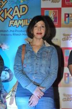 Shilpa Shukla at Crazy Kukkad family promotios in R City Mall on 25th Dec 2014 (8)_549d431ee007d.JPG