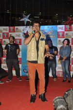 Shilpa Shukla at Crazy Kukkad family promotios in R City Mall on 25th Dec 2014 (21)_549d41f5b17ce.JPG