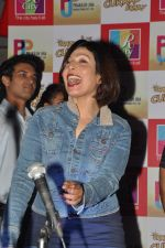 Shilpa Shukla at Crazy Kukkad family promotios in R City Mall on 25th Dec 2014 (28)_549d41fa9472c.JPG