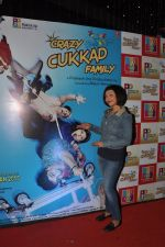 Shilpa Shukla at Crazy Kukkad family promotios in R City Mall on 25th Dec 2014 (37)_549d4200b619d.JPG
