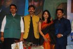 Vivek oberoi, Rajeshwari Sachdev, Udit Narayan at Atal Bihari bday in Rangsharda on 25th Dec 2014 (16)_549d3f3d51a7b.JPG
