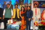 Vivek oberoi, Rajeshwari Sachdev, Udit Narayan, Siddharth Shukla at Atal Bihari bday in Rangsharda on 25th Dec 2014 (4)_549d3f49ddfa0.JPG