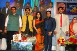 Vivek oberoi, Rajeshwari Sachdev, Udit Narayan, Siddharth Shukla at Atal Bihari bday in Rangsharda on 25th Dec 2014 (3)_549d3f5d1fba1.JPG