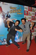 at Crazy Kukkad family promotios in R City Mall on 25th Dec 2014 (49)_549d41af9ae1f.JPG
