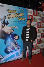 at Crazy Kukkad family promotios in R City Mall on 25th Dec 2014 (59)_549d41b98f434.JPG