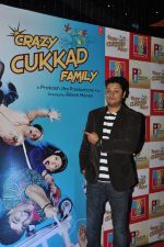 at Crazy Kukkad family promotios in R City Mall on 25th Dec 2014 (60)_549d41ba9a068.JPG