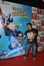 at Crazy Kukkad family promotios in R City Mall on 25th Dec 2014 (62)_549d41bccf1b4.JPG