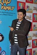at Crazy Kukkad family promotios in R City Mall on 25th Dec 2014 (61)_549d41bbab458.JPG
