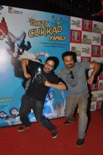 at Crazy Kukkad family promotios in R City Mall on 25th Dec 2014 (66)_549d41c15254c.JPG