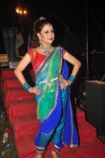 Kishori Shahane at Dadasaheb Phalke Marathi Awards in Worli, Mumbai on 26th Dec 2014 (15)_549e854c3d5f9.JPG