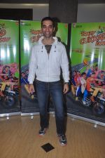 Kushal Punjabi at Crazy Kukkad Family promotions in Mumbai on 26th Dec 2014 (26)_549e844dcafe5.JPG