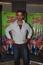 Kushal Punjabi at Crazy Kukkad Family promotions in Mumbai on 26th Dec 2014 (27)_549e844f4b127.JPG
