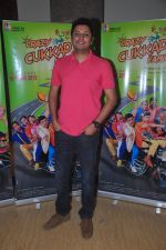 Ritesh Menon at Crazy Kukkad Family promotions in Mumbai on 26th Dec 2014 (19)_549e8525c00fd.JPG