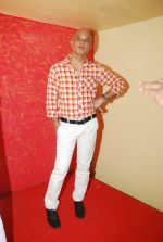 at Round Figure music launch in Mumbai on 26th Dec 2014 (17)_549e8446a6816.JPG