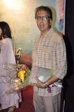 Anant Mahadevan at Ali Peter John book launch in Mumbai on 28th Dec 2014 (32)_54a12d533a7db.JPG