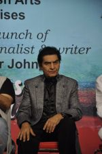 Asrani at Ali Peter John book launch in Mumbai on 28th Dec 2014 (57)_54a13010c4f28.JPG