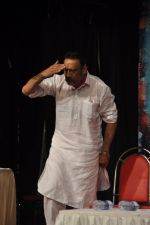Jackie Shroff at Ali Peter John book launch in Mumbai on 28th Dec 2014 (27)_54a12ffc80d06.JPG