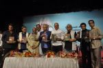 Naseeruddin Shah, Anupam Kher, Jackie Shroff, Subhash Ghai, Asrani, Raj Babbar, Anant Mahadevan at Ali Peter John book launch in Mumbai on 28th Dec 2014 (66)_54a1302f95271.JPG